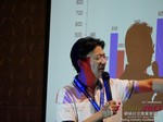 Dr. Song Li - CEO of Zhenai at the 2015 China Internet Dating Industry Conference in China