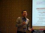 Shang Hsiu Koo - CFO of Jiayuan at the May 28-29, 2015 Mobile and Online Dating Industry Conference in Beijing